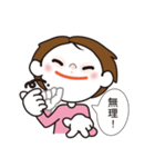 手話スタンプ・バージョン2(個別スタンプ:20)