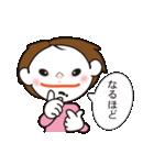 手話スタンプ・バージョン2(個別スタンプ:21)