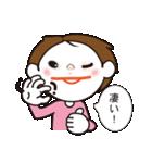 手話スタンプ・バージョン2(個別スタンプ:24)