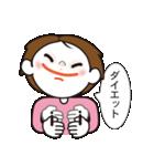 手話スタンプ・バージョン2(個別スタンプ:26)
