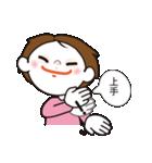 手話スタンプ・バージョン2(個別スタンプ:27)