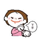 手話スタンプ・バージョン2(個別スタンプ:28)
