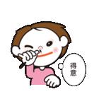 手話スタンプ・バージョン2(個別スタンプ:29)