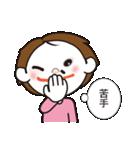 手話スタンプ・バージョン2(個別スタンプ:30)
