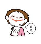 手話スタンプ・バージョン2(個別スタンプ:31)