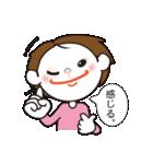 手話スタンプ・バージョン2(個別スタンプ:34)