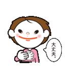 手話スタンプ・バージョン2(個別スタンプ:35)