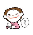 手話スタンプ・バージョン2(個別スタンプ:36)