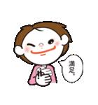 手話スタンプ・バージョン2(個別スタンプ:37)