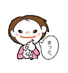 手話スタンプ・バージョン2(個別スタンプ:38)