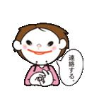 手話スタンプ・バージョン2(個別スタンプ:39)