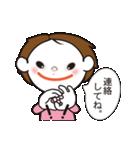手話スタンプ・バージョン2(個別スタンプ:40)