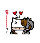 日常inうし(個別スタンプ:02)