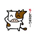 日常inうし(個別スタンプ:03)