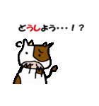 日常inうし(個別スタンプ:04)