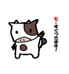 日常inうし(個別スタンプ:05)