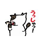 日常inうし(個別スタンプ:06)