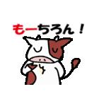 日常inうし(個別スタンプ:07)