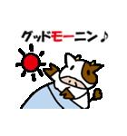 日常inうし(個別スタンプ:08)