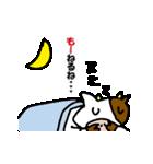 日常inうし(個別スタンプ:09)