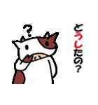 日常inうし(個別スタンプ:10)