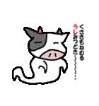 日常inうし(個別スタンプ:11)