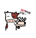 日常inうし(個別スタンプ:12)