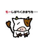 日常inうし(個別スタンプ:14)