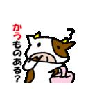 日常inうし(個別スタンプ:15)
