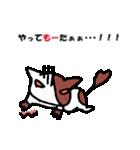 日常inうし(個別スタンプ:16)
