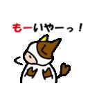 日常inうし(個別スタンプ:17)