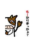 日常inうし(個別スタンプ:18)