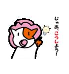 日常inうし(個別スタンプ:19)