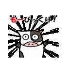 日常inうし(個別スタンプ:20)