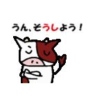 日常inうし(個別スタンプ:22)