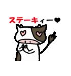 日常inうし(個別スタンプ:24)