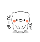 ふわふわチビくま(個別スタンプ:01)