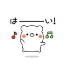 ふわふわチビくま(個別スタンプ:03)