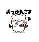 ふわふわチビくま(個別スタンプ:04)
