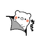 ふわふわチビくま(個別スタンプ:05)
