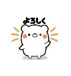 ふわふわチビくま(個別スタンプ:08)