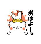 ふわふわチビくま(個別スタンプ:09)