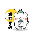 ふわふわチビくま(個別スタンプ:10)