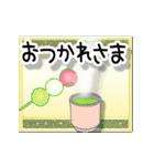 ▷でか文字☆花のお祝い・誕生日(個別スタンプ:02)
