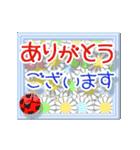 ▷でか文字☆花のお祝い・誕生日(個別スタンプ:04)
