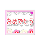 ▷でか文字☆花のお祝い・誕生日(個別スタンプ:05)