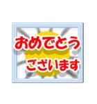 ▷でか文字☆花のお祝い・誕生日(個別スタンプ:06)