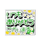 ▷でか文字☆花のお祝い・誕生日(個別スタンプ:07)