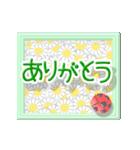 ▷でか文字☆花のお祝い・誕生日(個別スタンプ:08)