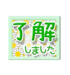 ▷でか文字☆花のお祝い・誕生日(個別スタンプ:09)